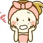 産後で肌荒れやくすみが!?特選3つの対処法とは?