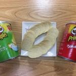 プリングルスは何歳から?カロリーや適量はどれくらい?