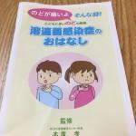 子供が溶連菌感染症かも?処方される薬や後遺症とは?